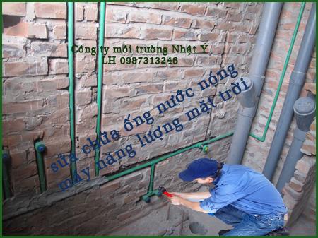Thợ sửa ống nước nóng chịu nhiệt PPR